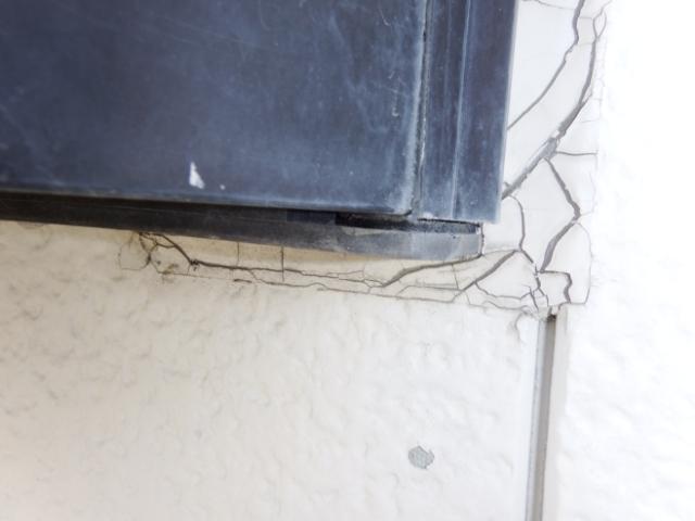 サッシ(窓から)雨漏り